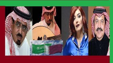 عمل غنائي سعودي قطري