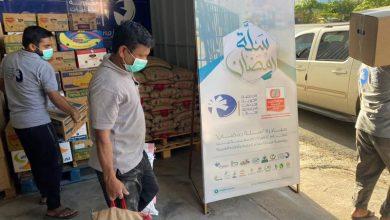 """""""خيرية"""" نجران تبدأ بتوزيع السلال الرمضانية على 2000 أسرة"""