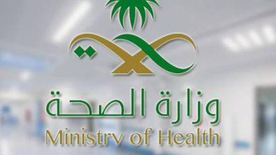 """""""صحة الرياض"""": واقعة """"الحقنة الفارغة"""" قديمة وتم إيقاف مرتكبها"""