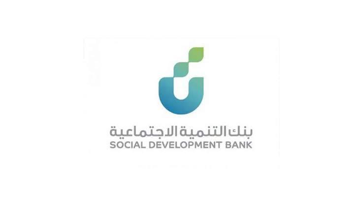 وظائف تقنية شاغرة في بنك التنمية الإجتماعية