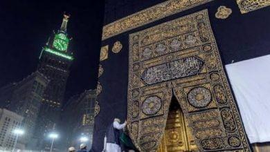تغطية لصلاة وخطبة عيد الفطر المبارك_الديرة نيوز