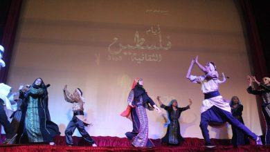 المسرح الوطني اللبناني يقدم عرضا فلوكلوريًّا يتضامن مع الفلسطينيين