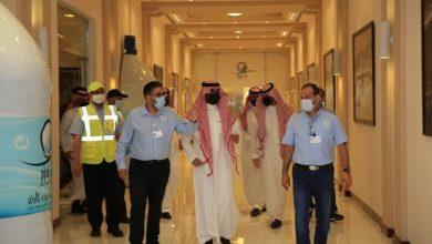 هيئة الأمن الصناعي تقف على خطط السلامة بمشروع الملك عبدالله بن عبدالعزيز لسقيا زمزم