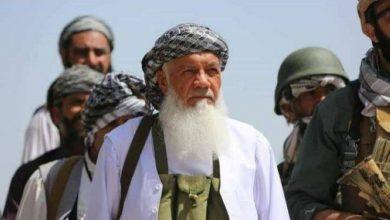 """تقرير: سقوط محمد إسماعيل خان"""""""" يثير مخاوف من موجة استسلام بين قادة أفغانستان"""