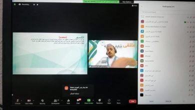 """النشاط الطلابي بتعليم مكة ينظم حقيبة من الدورات التدريبية ضمن ملتقى """"شارة وهواية"""""""