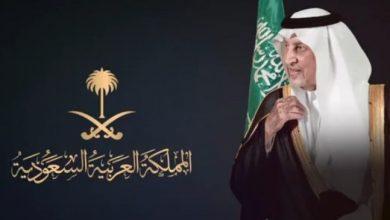 """أمير مكة """"خالد الفيصل"""" ينظم قصيدة وطنية جديدة احتفاء باليوم الوطني"""