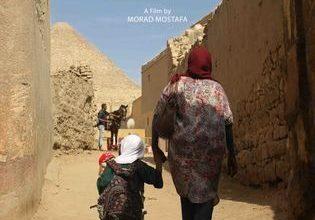 """الفيلم المصري """"حنة ورد"""" يفوز بجائزة أفضل مونتاج من مهرجان """"ألبا"""" السينمائي في إيطاليا_الديرة نيوز"""