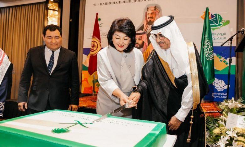 سفارة المملكة السعودية بالعاصمة القرغيزية تحتفل باليوم الوطني الـ91_الديرة نيوز