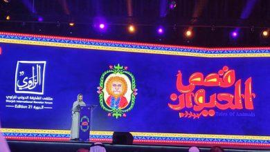 """""""ملتقى الشارقة الدولي للراوي"""" ينطلق تحت شعار """"قصص الحيوان"""" في دورته الـ21"""